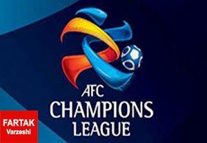 8 بازی جذاب و آغاز لیگ قهرمانان آسیا