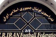 انتقاد یک وکیل ورزشی از قائم مقام باشگاه قشایی شیراز