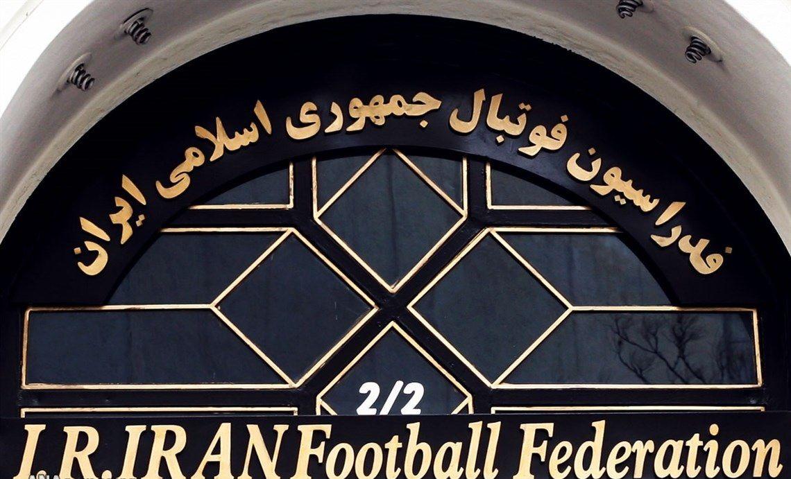 رازگشایی از پروندهای که میتواند باعث تعلیق فوتبال ایران شود