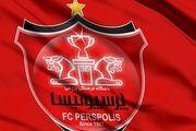 باشگاهها میتوانند لیگ قهرمانان را با یک تیم جدید ادامه دهند