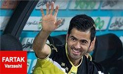 آخرین وضعیت مصدومیت بازیکن ایران