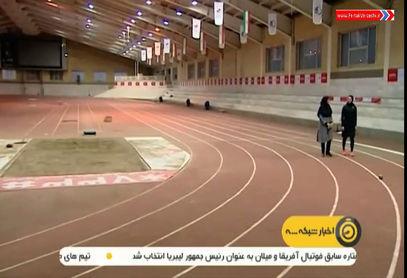 لیلای ایران بعد از المپیک ریو+فیلم