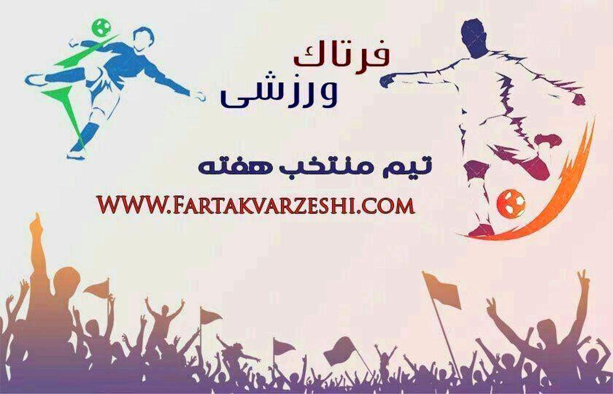 تیم منتخب هفته هفدهم لیگ دسته یک معرفی شد+پوستر