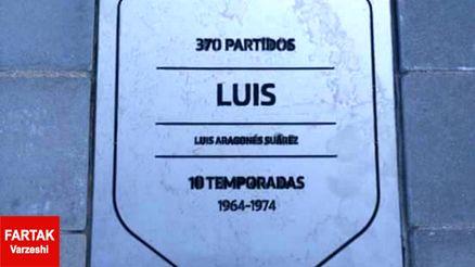 نصب نشان یادبود «لوییس آراگونس» در ورزشگاه جدید اتلتیکو مادرید