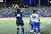 پرونده جنجالی فوتبال ایران بینالمللی شد