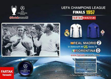 رئال مادرید یورنته در جام باشگاه های اروپا دبل کرد