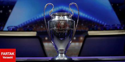 لحظه به لحظه با مراسم قرعه کشی لیگ قهرمانان اروپا