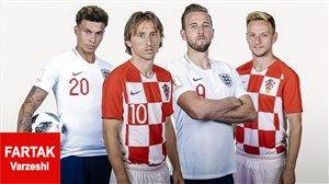گزارش زنده؛ کرواسی 2- انگلیس 1