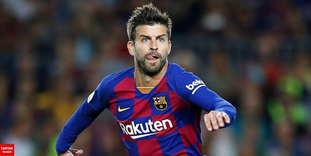 پیکه به تمرینات بارسلونا بازگشت