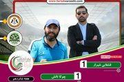 تساوی قعر نشینان در شیراز