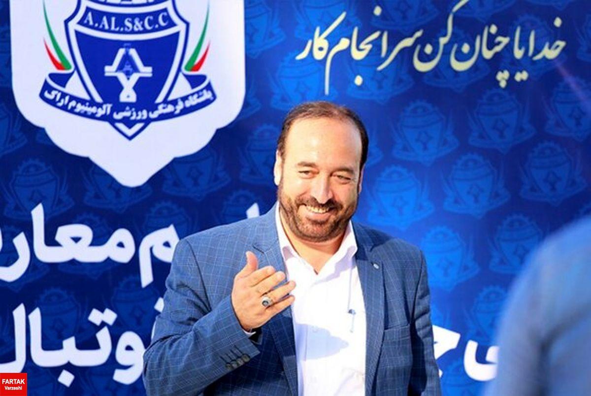 انتقاد مدیرعامل باشگاه آلومینیوم از قضاوت بازی برابر هوادار تهران
