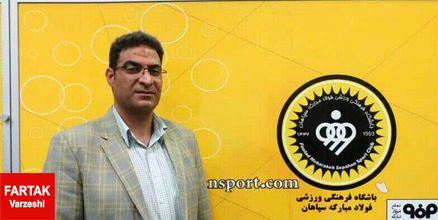 واکنش سرپرست باشگاه سپاهان به بیانیه باشگاه پرسپولیس