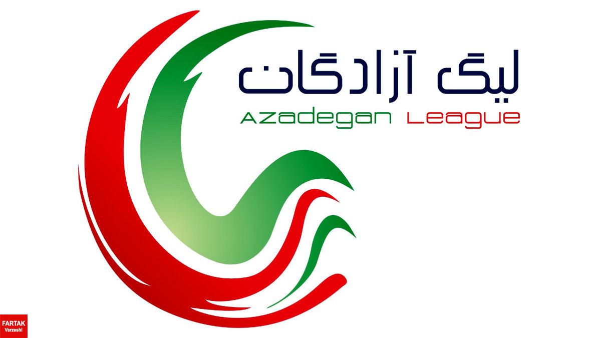 جدول ردهبندی لیگ دسته اول|پیروزی 5 تیم و تساوی در 4 دیدار