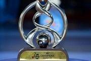 طرح جدید AFC از لیگ قهرمانان سال 2021 / فینال در شرق آسیا