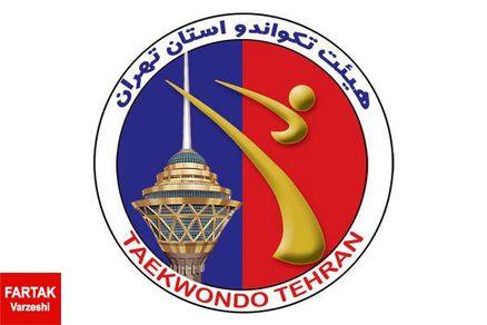 دوره هماهنگی سالیانه متمرکز داوری پومسه در تهران برگزار می شود