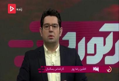 دلایل غیبت حامد حدادی و صمد نیکخواه در تیم ملی بسکتبال + فیلم