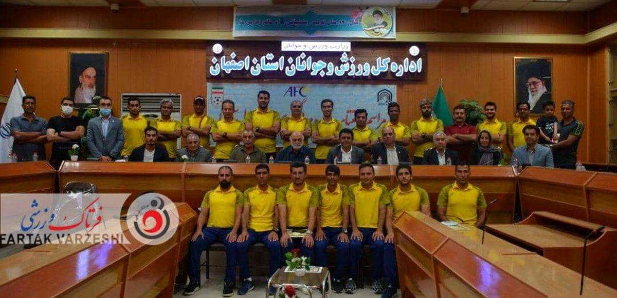 اصفهان میعادگاه آینده فوتبال کشور