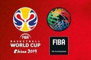 اسامی آسمان خراشان تیم ملی بسکتبال برای حضور در جام جهانی 2019 چین اعلام شد