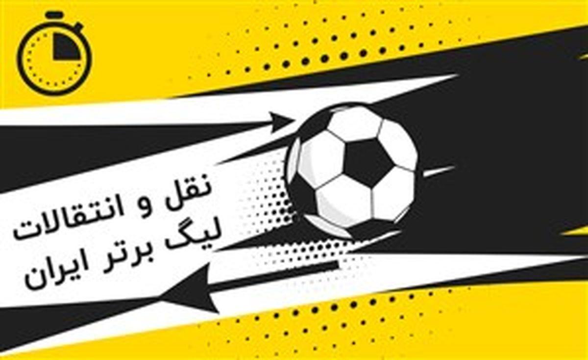 آغاز نقل و انتقالات فوتبال ایران از فردای دربی!