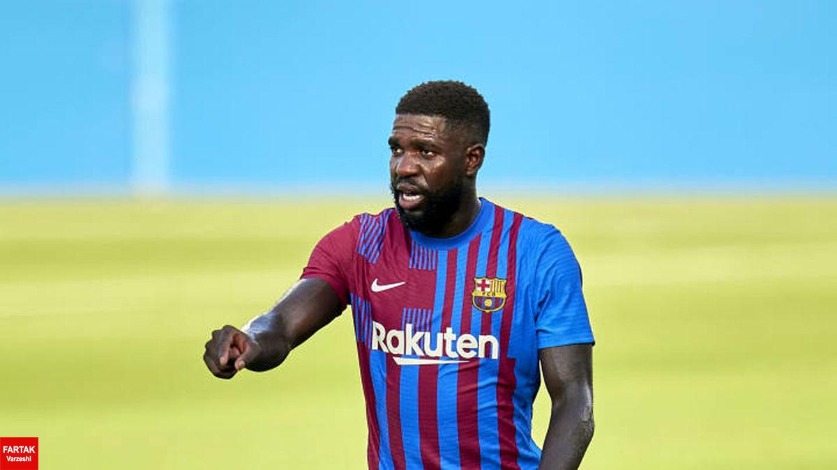 موافقت اومتیتی با جدایی قرضیاش از بارسلونا