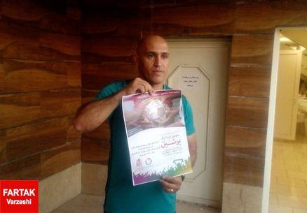 پیام منصوریان برای کودکان کار