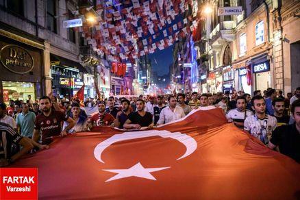 استعفا اعضای فدراسیون فوتبال ترکیه به سبب کودتا