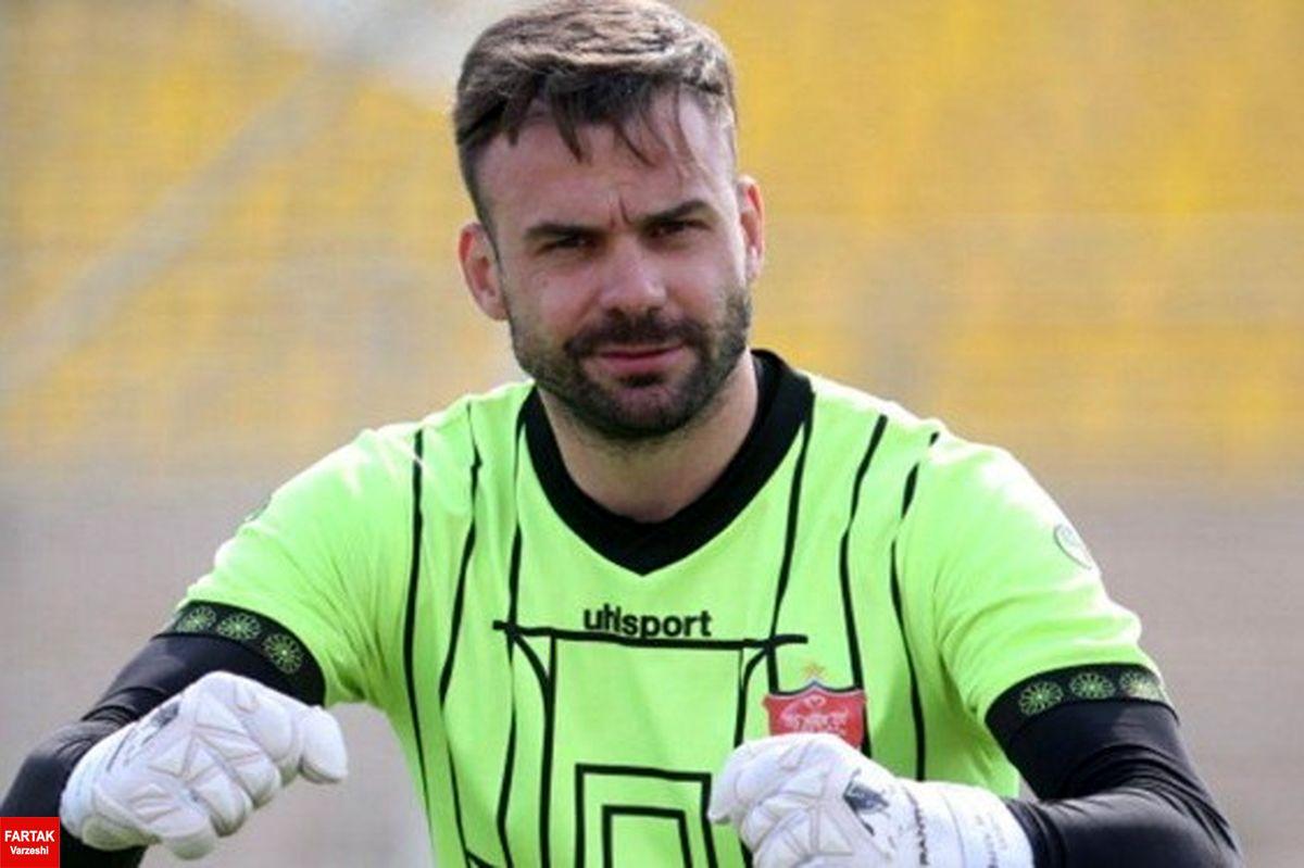 رادوشوویچ به کرواسی میرود