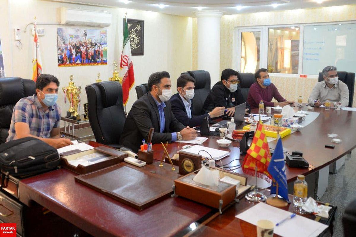 حضور اعضای ستاد مسابقات آسیایی باشگاه فولاد در وبینار ایافسی