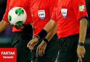 لباس متفاوت فغانی و همکارانش در لیگ قهرمانان
