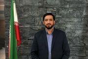 مدیرعامل باشگاه فرهنگی ورزشی شرکت ملی حفاری ایران منصوب شد
