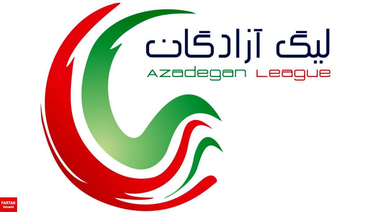 محل برگزاری بازی رایکا - فجر و استقلال خوزستان - شاهین بوشهر اعلام شد