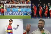 ده قاب ماندگار ورزش ایران در سال 97
