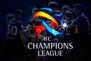 اعلام رسمی قطر به عنوان میزبان بازی های لیگ قهرمانان آسیا