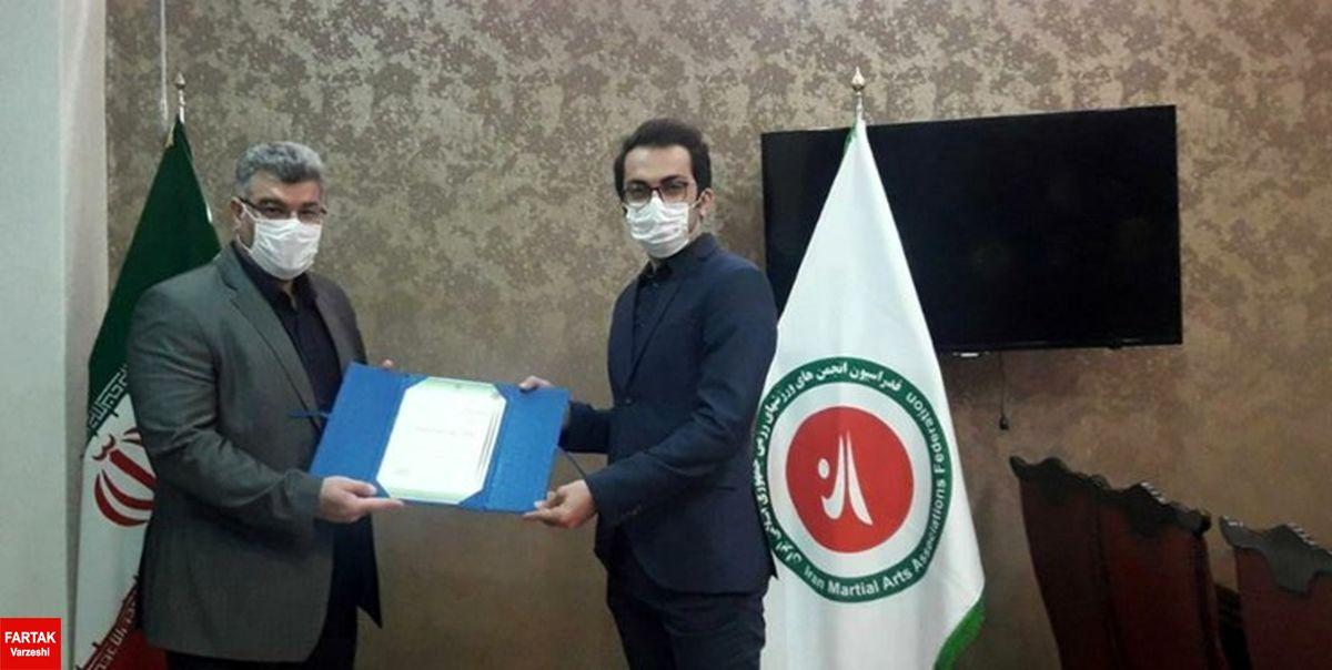 مشاور رسانهای رئیس فدراسیون انجمن های ورزشهای رزمی معرفی شد