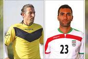 آخرینهای ایران در جام ملتهای آسیا