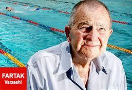 تنها ورزشکار و مربی المپیک در گذشت