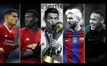 کدام فوتبالیست در سال 2017 مورد جستجوی اینترنتی قرار گرفته است؟