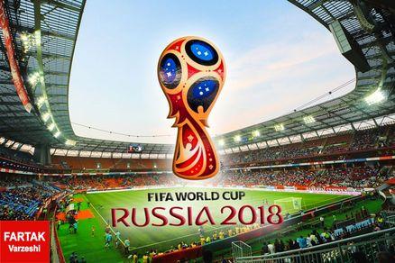 واریز ۱۰۰ میلیارد روبل به چرخه اقتصاد روسیه؛ جام جهانی روسیه را آباد کرد