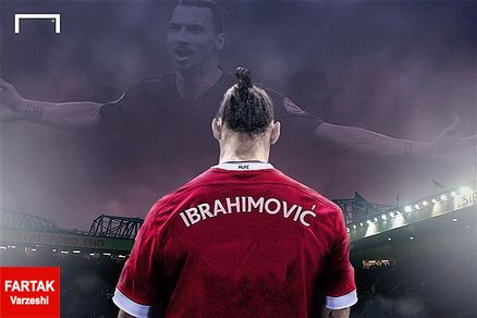 ابراهیموویچ هنوز رکورد می زند!