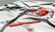 پیروزی حفاری مقابل مس در ضربات پنالتی با ۲ اخراجی