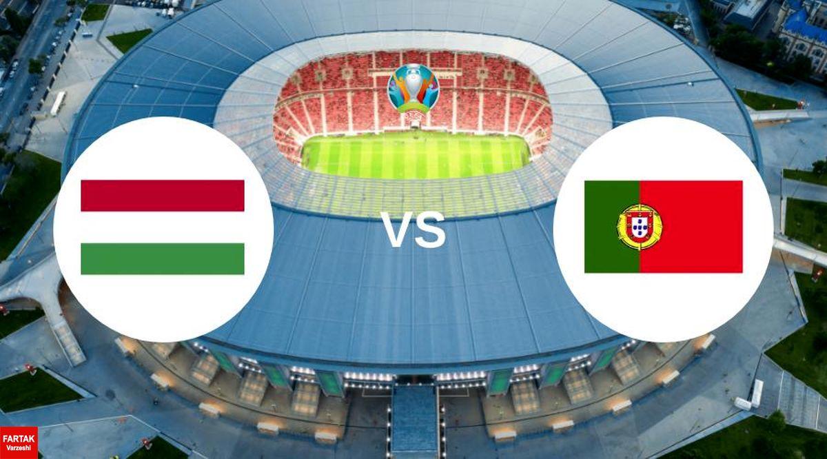 از ترکیب تیمهای مجارستان و پرتغال رونمایی شد