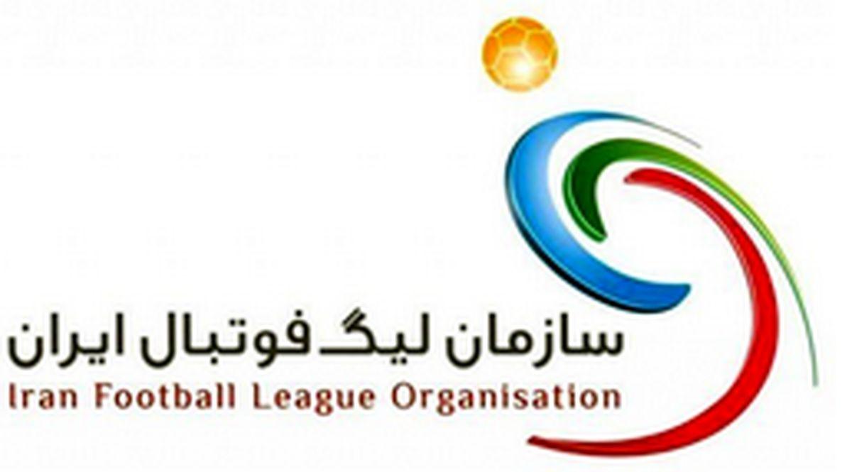اطلاعیه جدید سازمان لیگ/قرارداد ایرانیها باید ریالی باشد
