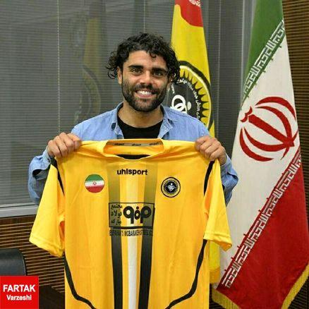 بازیکن دو رگه تیم فوتبال سپاهان اصفهان از این تیم جدا شد.