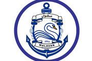 اعضاء جدید هیئت مدیره باشگاه ملوان معرفی شدند