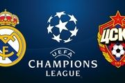 یوفا داور دیدار رئال مادرید - زسکا مسکو را اعلام کرد