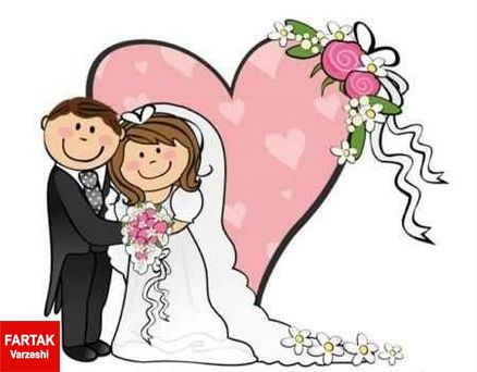 ازدواج ستاره زن با ستاره فوتبال