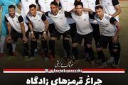 تیم سرشار از استعداد و پر هوادار شاهین شهرداری بوشهر در بلاتکلیفی عجیب و غریب
