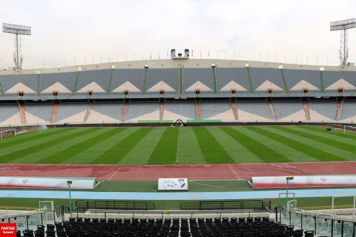 ورزشگاه آزادی آماده برگزاری دربی 94