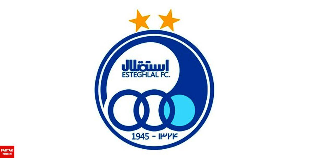 باشگاه استقلال: ریکانی در لیست مجیدی حضور ندارد