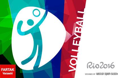 پیروزی مقتدرانه والیبال ایتالیا مقابل فرانسه